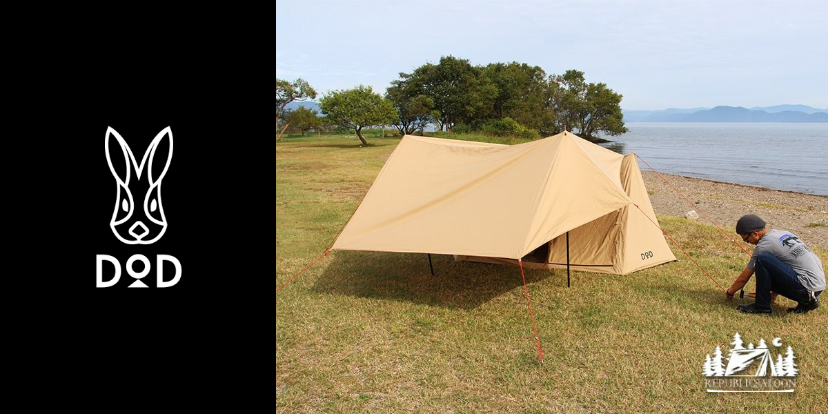 PUP-LIKE TENT Ver.2